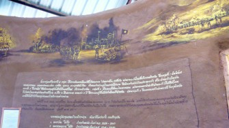 Mural about history of the village.